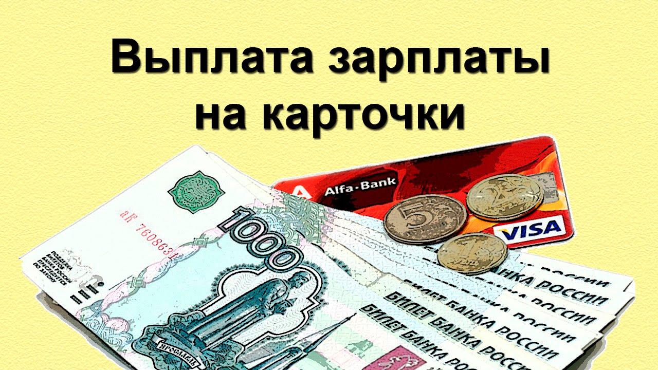 Купить visa gold Бердск