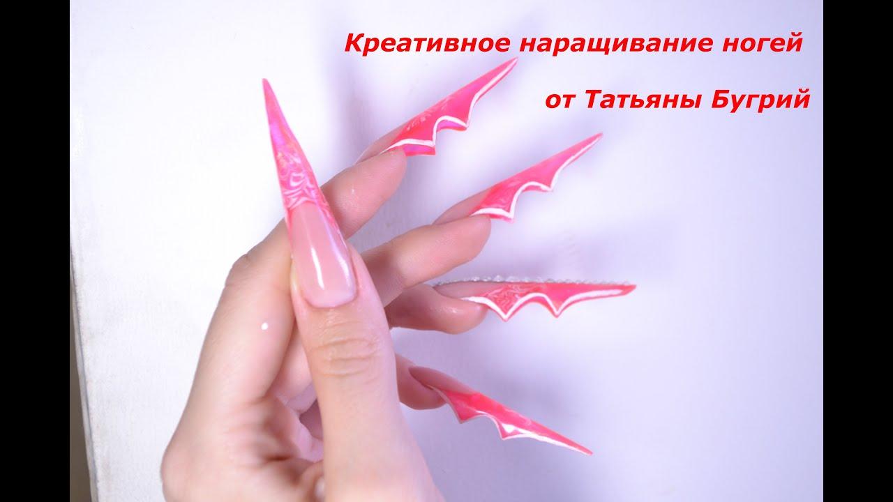 Как делать длинные ногти фото