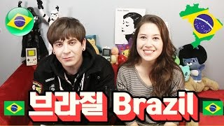 브라질 언어편! Learning about Brazil with Midori