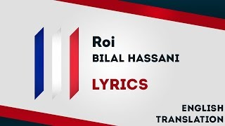 France Eurovision 2019: Roi - Bilal Hassani [Lyrics] Inc. English translation!