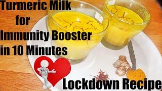 Turmeric Milk - Ayurvedic Golden Milk - turmeric milk for weight loss and immunity booster