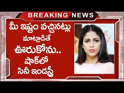 Lavanya Tripathi Comments on Tollywood Industry | Tollywood News | Top Telugu Media