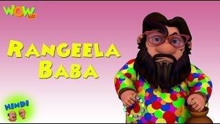 Rangeela Baba - Motu Patlu in Hindi - 3D Animation Cartoon for Kids -As seen on Nickelodeon