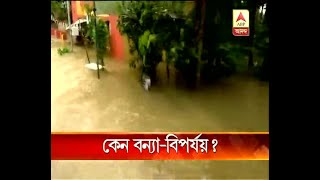 Why the flood has become so destructive in Kerala?