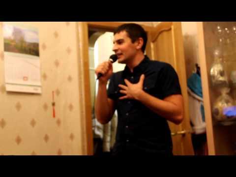 Денис Троцкий - 30 лет