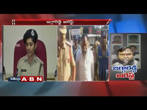 Congress Leader Jagga Reddy Held For Passport Fraud | DGP Speaks To Media | Hyderabad | ABN Telugu