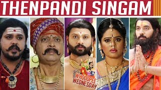 Whoopee Wednesday | Thenpandi Singam Recapitulate | Epi - 51 to 55 | Kalaignar TV