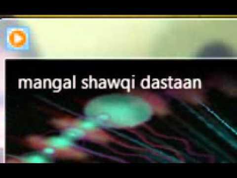Mangal Shawqi Dasstan Qataghani