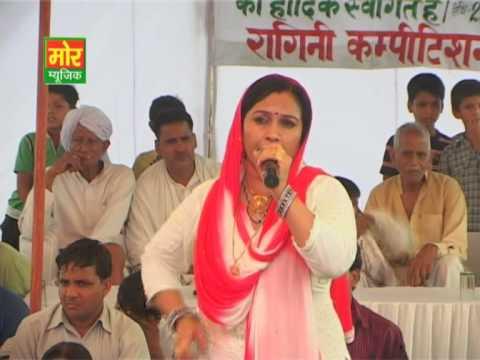 Sapne Me Mere Piya,rajbala Ki Ragni,haryanvi Ragni,haryanvi Hit Ragni,rajbala Ki Ragni video