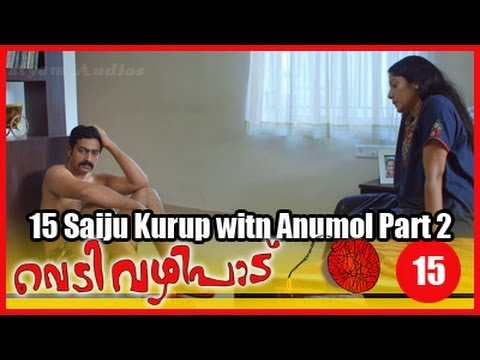 Vedivazhipad Movie Clip 15 | Saiju Kurup With Anumol Part 2