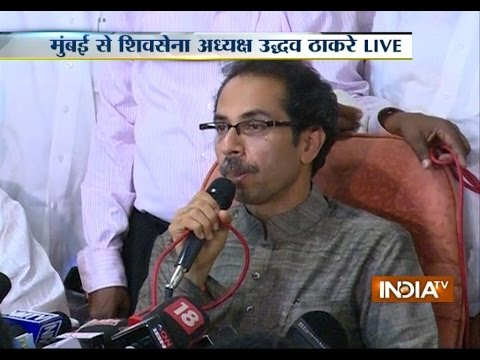Shiv Sena to sit in opposition if BJP takes NCP's support: Uddhav Thackeray