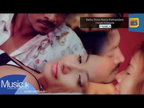 Rathu Rosa Heena Kathandare - Chanaka Ambegoda