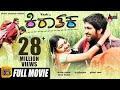 KIRAATHAKA - ಕಿರಾತಕ | Kannada HD Full Movie  | Masterpiece Yash | Oviya | Chikkanna