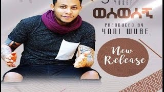 Yosef Josi - Wesewesegn - Official Music Video - New Ethiopian Music 2017