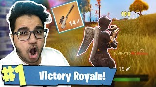 Fortnite: 6 HEALTH AND KILLED A WHOLE TEAM! Everything is Legendary! - Fortnite