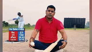 Virat बोले Rohit है बेस्ट ..खेलेंगे पहला टेस्ट ..Rohit shows form in. Practice match highlights of d