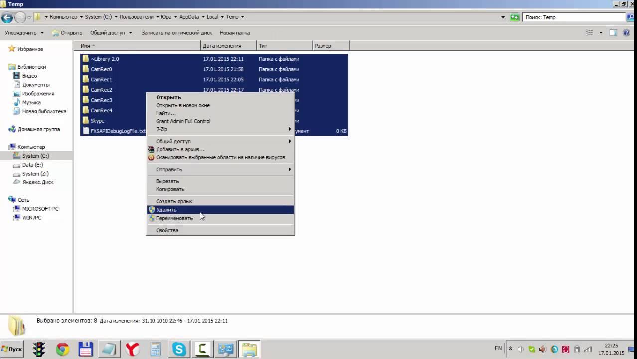 Как удалить Вулкан из браузеров | Полная инструкция