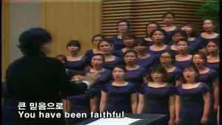 소리쳐 찬양해 여의도순복음 베들레헴찬양대 A Shout of Praise Yoido Bethelehem Choir