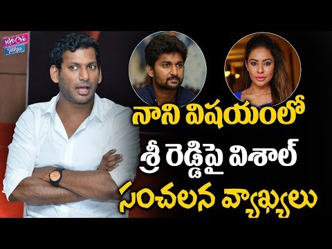 Vishal Sensational Comments On Sri Reddy Nani Controversy | Bigg Boss 2 Telugu | YOYO Cine Talkies