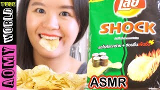 ASMR Lay's SHOCK Nori Seaweed + Hide SPICY pieces | EXTREME CRUNCHY EATING SOUNDS | AomyWorldTUBE