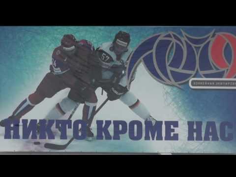 Хоккей 2017 команда г.Мантурово Костромская обл.