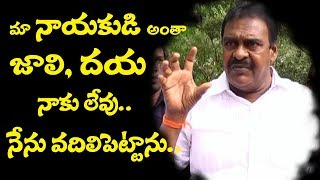Janasena MLA Rapaka Varaprasad Warnings to SI | Rapaka Varaprasad Warnings to YCP Leaders