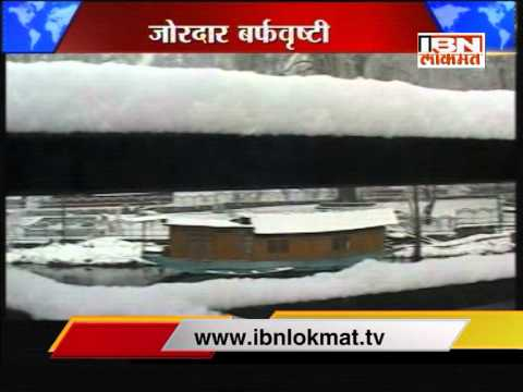 Srinagar snowfall : Jammu highway closed