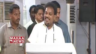 Venu Madhu About YS Jagan Corruption | #DharmaPorataDeeksha