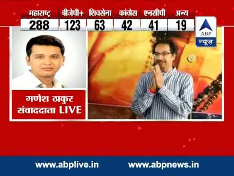 Uddhav Thackeray visits Shiv Sena Bhawan in Mumbai