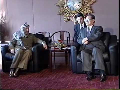 Chinese President Jiang Zhe-Min Met Alafat in NYC News & Event Videographer Video Footage
