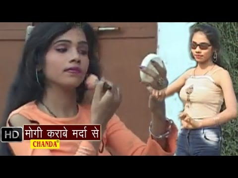 Bhojpuri Hot Songs - Marad Kare Kaam | Chhora Bihar Ke | Chhotu...