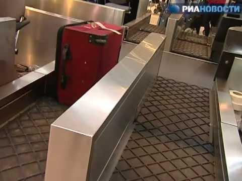 Приключения багажа после регистрации в аэропорту