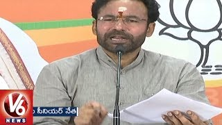 BJP MLA Kishan Reddy Criticize CM KCR Over TRS Party Manifesto