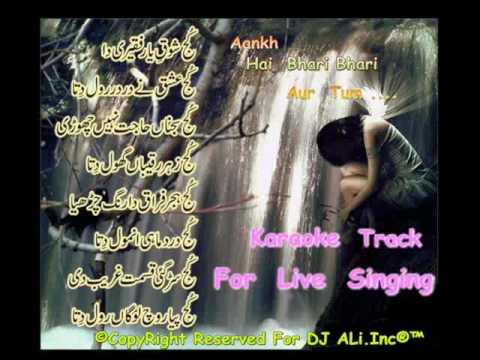 Aankh  Hai  Bhari  Bhari  ( Karaoke Track For  Live Singing )