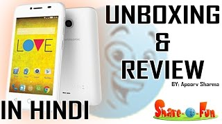 Panasonic Love T10 Unboxing and Review (IN HINDI)