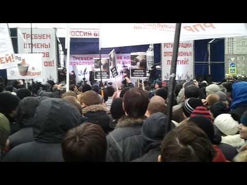 Леонид Парфенов Митинг Болотная площадь