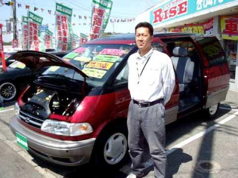 【売約済】トヨタTCR21WエスティマG4WD千葉県カーショップライズ成田店