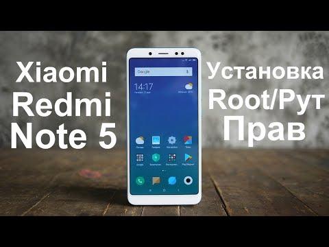 Установка Рут прав на Redmi Note 5 │  Magisk