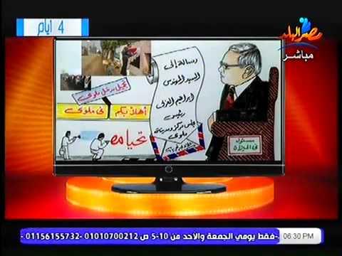 رسائل موجهة في الميزان ..العدل للمتفوقين من شباب الجامعات