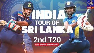 India tour of Sri Lanka 2021 | 2nd  T20 | Live Studio Discussion | 2021 - 07 - 28 | Siyatha TV
