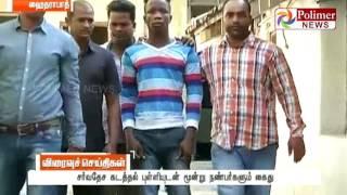 Hyderabad : Police arrested Nigerian Cocaine Smuggler | Polimer News