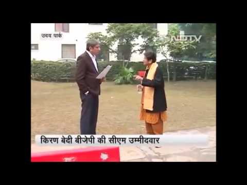 KIRAN BEDI'S most funniest interview with RAVISH KUMAR  MUST WATCH..