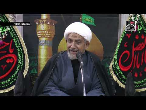 10th Majlis By Maulana Gulam Rasool Khoja Masjjid 1441 Hijri 2019
