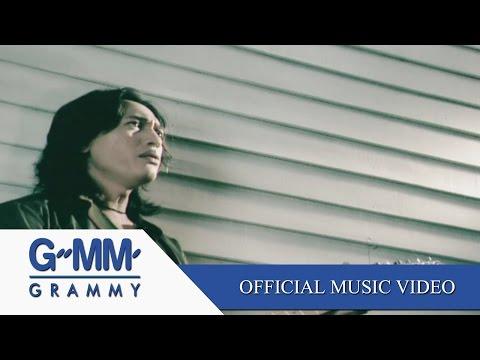 อยู่ร่ำไป - เรย์ ประจักษ์【OFFICIAL MV】