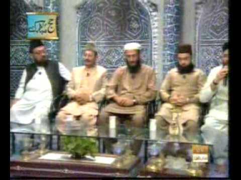 Furqan Qadri Zaair E Koe Jina Ahista Chal video