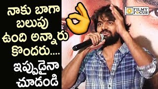 Karthikeya Extraordinary Speech @Rx 100 Movie Success Meet