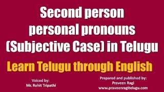 0052-BL-English to Telugu Lesson-Second person personal pronouns (Subjective Case) – Learn Telugu