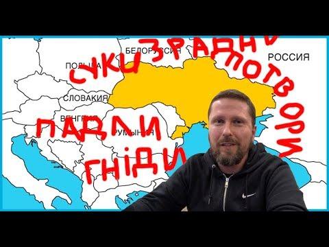Белорусы подло ударили в спину