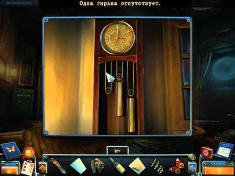 New York Mysteries Secrets of the Mafia CE RUS  3 Часть