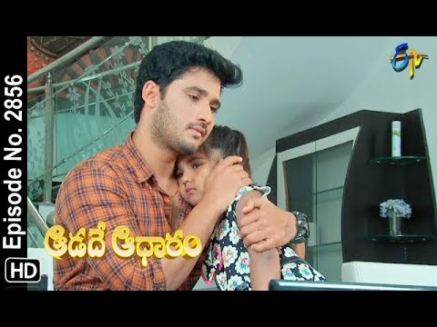Aadade Aadharam | 10th September 2018 | Full Episode No 2856 | ETV Telugu
